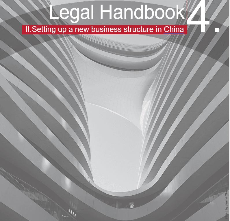 HANDBOOK-Cover-4